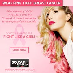 October is #BreastCancerAwareness month. All month long, we will pledge $10 to the Susan G. Komen Foundation with the purchase of our #ClassicLine #PINK extensions.   Shop here:http://bit.ly/1OjPcGw and fight like a girll!  #socap #sobehair #hair #extensions #hairextensions #love #beauty #classic #longhair #long #brunette #blonde #black #edgy #gorgeous #women #style #trend #hairandmakeup #stylist #haircut #fashion #highlights #blowdry #straight #curly #wavy #bangs #ombre #inspiration #hair