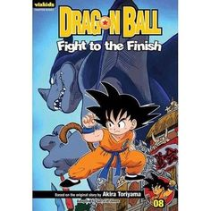 Dragon Ball Chapter Book, Volume 8: Fight to the Finish! (Paperback)