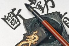 Discover the Art of Chinese Calligraphy » HERE! Dongguan