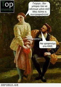 The Taming of the Shrew is one of Shakespeare's earliest comedies, and was inspired by classical Roman comedy and the Italian commedia dellarte. Greek Memes, Funny Greek Quotes, Funny Picture Quotes, Renaissance Memes, Medieval Memes, Art History Memes, Art History Lessons, History Facts, Funny Art