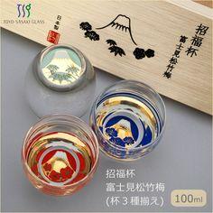 ☆【招福杯 富士見松竹梅】(杯3種揃え) + 木箱入り☆ Japanese world Cultural Heritage [Mt. Fuji] 3cups 世界文化遺産の富士山のガラスの盃です♪ 「富士山」と「松竹梅」の柄で、縁起物のギフトとしても素敵!! A great gift! http://item.rakuten.co.jp/cosmo-style/01-g086-t238/ ♪★ギフト対応有★♪ 箱の天面には、富士山の姿がモダンに表現されており、「お祝いの贈り物」にもお勧めです! **~ANNON(アンノン)~** 食器の専門店♪新規オープンなどのお皿仕入れなどお気軽にご相談ください♪ LINE公式アカウントのID:【ANNON】で検索してね! LINEからも素敵な食器の情報を発信していますよ☆ Bar tools & Wine goods専門店。 飲食店用の和洋食器・調理道具・消耗品など幅広くの販売・ご提案させて頂いています♪ ~**~**~**~**~**~