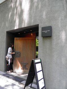 Signage Design, Facade Design, Door Design, House Design, Korea Cafe, Asian Cafe, Retail Facade, Restaurant Exterior, Interior Windows