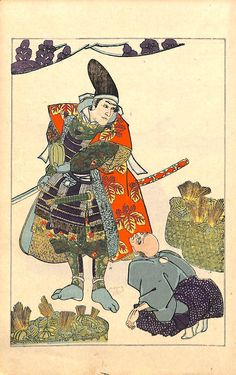 Artist: Utagawa Kuniyoshi    Date: Taisho era, 6th year (1917)    Title of Book: Taikoki Eiyuden (after his famous samurai series of the Edo Period)    Condition: Very good condition with some typical age toning    Size: 9.5″ heightx 6″ width    Description: 100% genuine & authentic ukiyo-e Japanese Woodblock Print from the Taisho Period, 1917. Very good color and impression. A wonderful print of a samurai by the famous artist Utagawa Kuniyoshi, No.18 of 50.    Bonus: Receive the…
