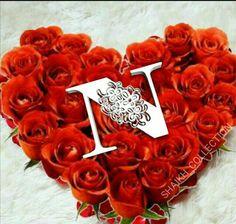 #Nilofark07 Alphabet Letters Design, Alphabet Symbols, Cute Letters, Alphabet Images, Light Letters, Floral Letters, Calligraphy Alphabet, Beautiful Love Images, S Love Images