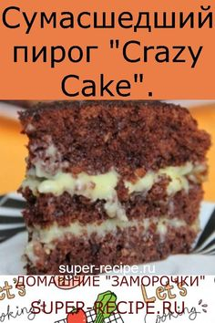 Healthy Cupcakes, Cheesecake Cupcakes, New Cake, Crazy Cakes, Birthday Cupcakes, Superfoods, Cake Recipes, Delish, Food And Drink