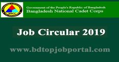 Bangladesh National Cadet Core (BNCC) Job Circular 2019,jobs today, new government job circular, today bd job circular, new job circular bd, bdjobstoday ngo, today govt job bd, bd new job circular, new bd job circular, today government job circular, all job site in bd, new govt job bd, bd job today govt, bd jobs govt today. National Cadet Corps, Job Information, Job Circular, Online Application Form, Office Assistant, Government Jobs, New Job, Core