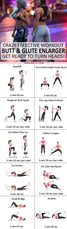 #womensworkout #workout #femalefitness Repin and share if this workout built your booty! Click the pin for the full workout.