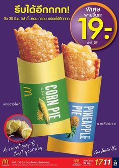 McDonald's New Menu In Thailand Is Insane