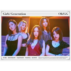 ♥ Right Now, Tomorrow, Forever, 소녀시대 ♥ The Official Girls' Generation (SNSD) Thread Sooyoung, Snsd, Seohyun, Girls Generation, Girls' Generation Taeyeon, 1 Girl, First Girl, Pink Girl, K Pop