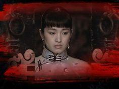 Gong Li - Epouses et concubines/Raise the red lantern