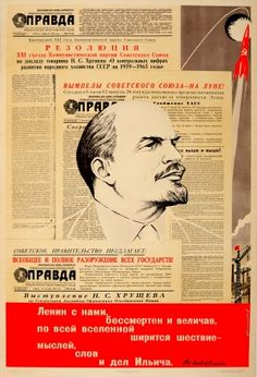 Lenin Pravda Mayakovsky Rocket USSR 1960 - original vintage poster by Nikolai Dolgorukov listed on AntikBar.co.uk
