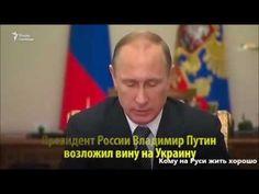 Расследование катастрофы малайзийского боинга над Украиной