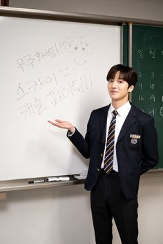 Kang Chan Hee, Chani Sf9, Fnc Entertainment, Seong, Beautiful Children, Korean Actors, Korean Drama, Boy Groups, Kdrama