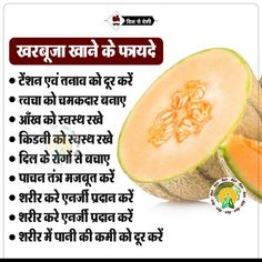 Healthyrecipes photos & videos medicinal plants, for your health, health articles, ayurveda, Health Chart, Health Facts, Health Diet, Health And Wellness, Health Fitness, Good Health Tips, Natural Health Tips, Healthy Tips, Home Health Remedies
