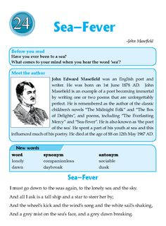 analysis of the poem sea fever Unlike most editing & proofreading services, we edit for everything: grammar, spelling, punctuation, idea flow, sentence structure, & more get started now.