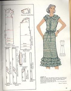 View album on Yandex. Dress Making Patterns, Skirt Patterns Sewing, Coat Patterns, Vintage Sewing Patterns, Clothing Patterns, Couture Sewing Techniques, Penelope, Night Suit, Make Your Own Clothes