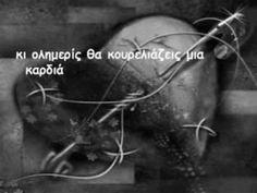 Mpampis Tsertos - To monopati