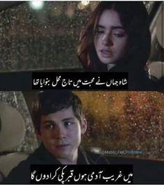 Urdu Funny Quotes, Desi Humor, Boys Dpz, Always Smile, Joker Quotes, Sad Love, Psychic Readings, Urdu Poetry, Friendship Quotes