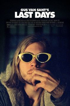 Last Days (2005)