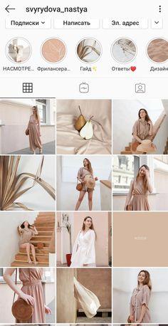Raining Rustic – Rustic Homes Instagram Design, Layout Do Instagram, Instagram Grid, White Instagram Theme, Best Instagram Feeds, Instagram Feed Ideas Posts, Creative Instagram Stories, Ig Feed Ideas, Organizar Instagram