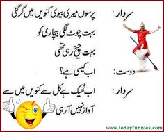 This Is Very Humor Picture Of Sardar Jokes In Urdu In This Funny Picture You