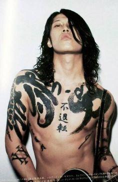 Japanese Guitarist Miyavi - Yahoo Image Search Results