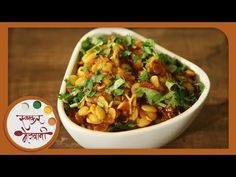 Valachi / Dalimbi Usal - Traditional Maharashtrian Recipe by Archana - H...
