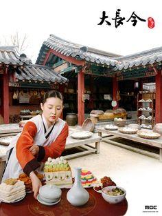 I want to learn how to make korean food and desserts!!!! Dae Jang Geum--Korean Drama--2003