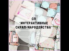 challenge blog scrapbooking cardmaking  челлендж блог скрапбукинг кардмейкинг