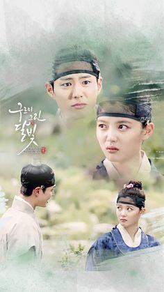 ภาพที่ถูกฝังไว้ Moonlight Drawn By Clouds, Kim Yoo Jung, Arts Award, Falling In Love With Him, Bo Gum, Coming Of Age, Female Poses, Korean Celebrities, Comedy