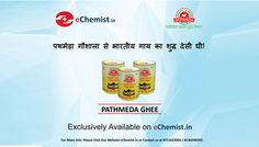 Pure Organic Desi Ghee.It's tasty and healthy. Buy it online at eChemist.in: http://goo.gl/puf0KH