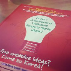 #Backtoschool haha! Understanding Intellectual Property Rights - OASIS course to start @fitbasehq in #Korea! #Fridaynight #Saturday and #Sunday spent productively!  #oasisvisa #entrepreneur #oasis #Seoul #business #startup #startuplife #FitBase