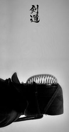 Kendo by ~theeviroboy on deviantART