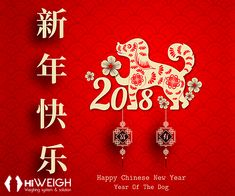 May you be showered with fortune & happiness, this #YearOfTheDog. Happy #ChineseNewYear #2018