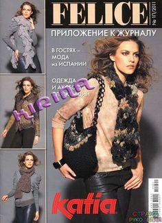 Felice. Приложение № 1П 2011 - Нерусские журналы - Журналы по рукоделию - Страна…