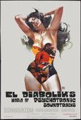Eldiabolik's World of Psychotronic Soundtracks - Podcast on iTunes.