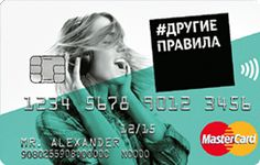 карта MasterCard World «Другие правила» Touch Банка Member Card, Card Designs, Cards, Card Patterns, Maps, Playing Cards