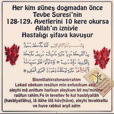 """111 Beğenme, 7 Yorum - Instagram'da Huzur, Sağlık, Bilgi, Video ® (@sifagunlugu): """"ALLAH (C.C.) ♥️ Allahümme salli ala seyyidina Muhammedin ve ala ali seyyidina Muhammed ♥️…"""""""