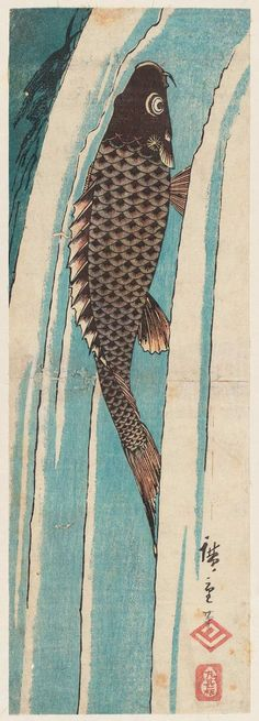 Utagawa Hiroshige Title:Carp Ascending a Waterfall, cut from an unidentified harimaze sheet