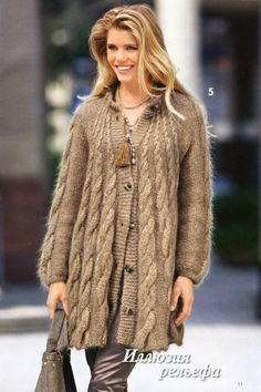 Beautiful soft beige cardigan/coat with 'growing' cables