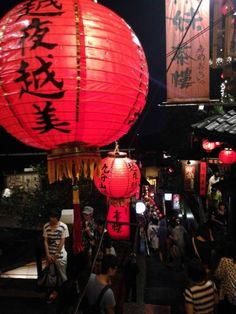 """Jiufen Old Street. """"The top 10 must-see places in Taiwan""""!  http://www.visiontimes.com/2015/04/21/the-top-10-must-see-tourist-spots-in-taiwan.html"""
