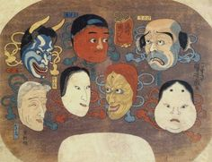 Japanese Drawings, Japanese Tattoo Art, Japanese Painting, Japanese Prints, Japanese Illustration, Illustration Art, Japanese Woodcut, Japanese Mask, Traditional Japanese Art