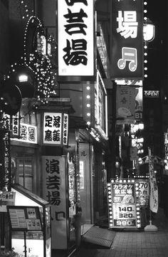 Tokyo-No-Ads-01