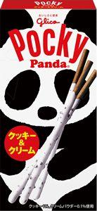 "japanese snack ""ポッキー パンダ(pocky panda)"" #japan #cookie #cream"
