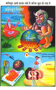 Brahma Kumaris Meditation, Hindu Dharma, Om Shanti Om, Shiva Wallpaper, Lord Shiva Painting, Spiritual Thoughts, Krishna Love, Gif Pictures, Incredible India