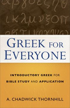 New Testament Greek study has become a required are of study in almost every seminary. However, discrepancies regarding the most effective approach are still common among scholars.  Because of that…