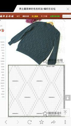 스웨터 Sweater Cardigan, Men Sweater, Sweaters, Fashion, Sweater, Moda, Knit Cardigan, Fashion Styles, Men's Knits