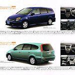 Flickr Honda Stream, Car Accessories, Vehicles, Auto Accessories, Rolling Stock, Vehicle, Car Gadgets, Tools