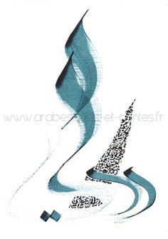 Calligraphie Arabe - Liberté (2) - La liberté se prend mais ne se donne pas
