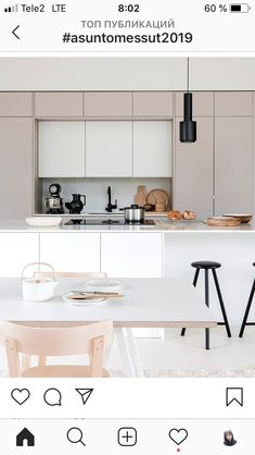 Cheap Home Decor Kitchen inpispiration from Deko Kuva: Niclas Mkel Home Decor Kitchen inpispiration from Deko Kuva: Niclas Mkel Kitchen Room Design, Kitchen Layout, Home Decor Kitchen, Kitchen Furniture, Home Kitchens, Small Kitchens, Kitchen Hacks, Diy Kitchen, Interior Desing